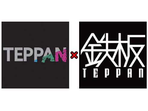 TEPPAN-AVコラボ